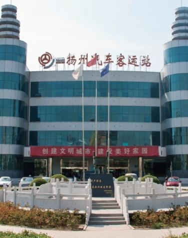 扬州汽车西站
