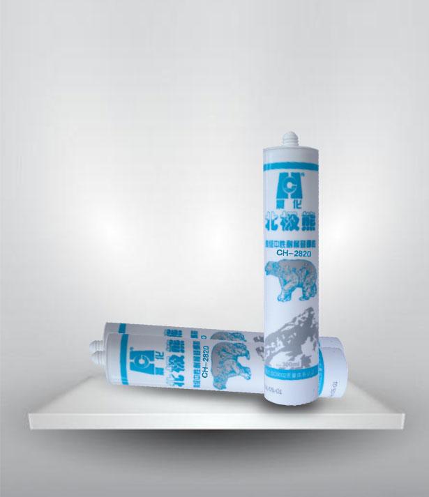 北极熊中性硅酮玻璃胶