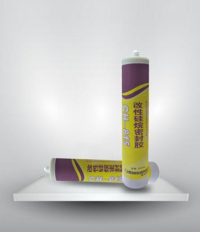 改性硅烷密封胶