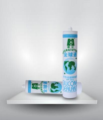 全球通中性硅酮玻璃胶